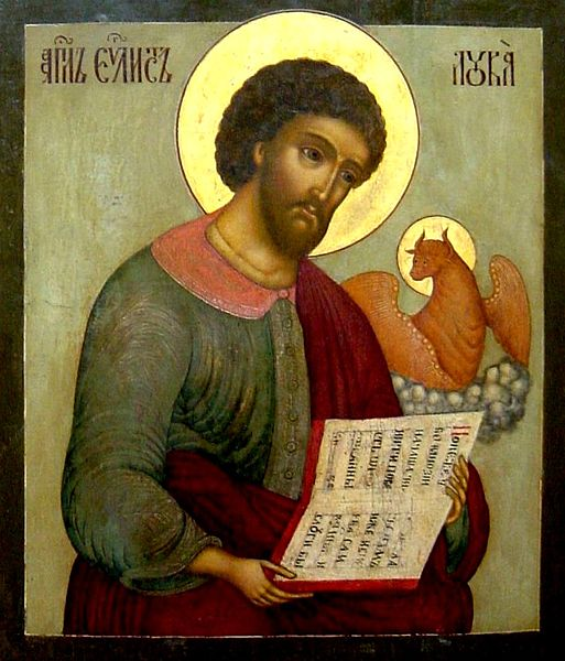 Russian Icon of St. Luke the Evangelist dans immagini sacre 513px-Saint_Luke_the_Evangelist_-_icon1